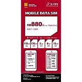 docomo LTE データ通信SIMカード月額880円(税抜)~【購入月データ使用料無料!】nano,micro,標準の各サイズに対応, 5GB/月コース(月額1389円))