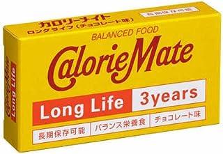 【12個セット】まとめ買い 大塚製薬 カロリーメイト ロングライフ3年・長期保存非常食・チョコレート味 一箱2本入り