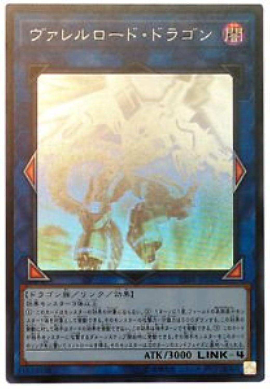 Yu-Gi-Oh  Varrel Load Dragon CIBR-JP042 Ghost Japan