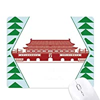 天安門毛沢東の赤い中国 オフィスグリーン松のゴムマウスパッド