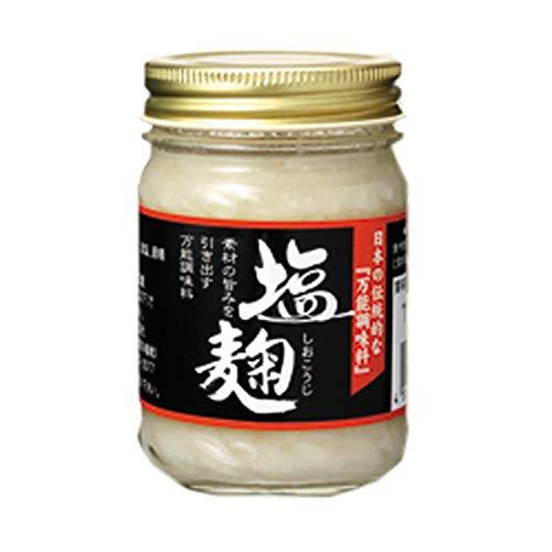 塩麹 120g×3瓶 渋谷醸造 北海道産米 肉や魚 野菜の旨味を引き出し