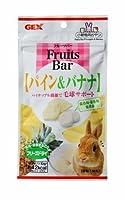 FruitsBarパイン&バナナ おまとめセット【6個】