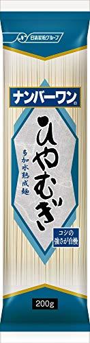 ナンバーワン ひやむぎ(箱入り200g×10個)
