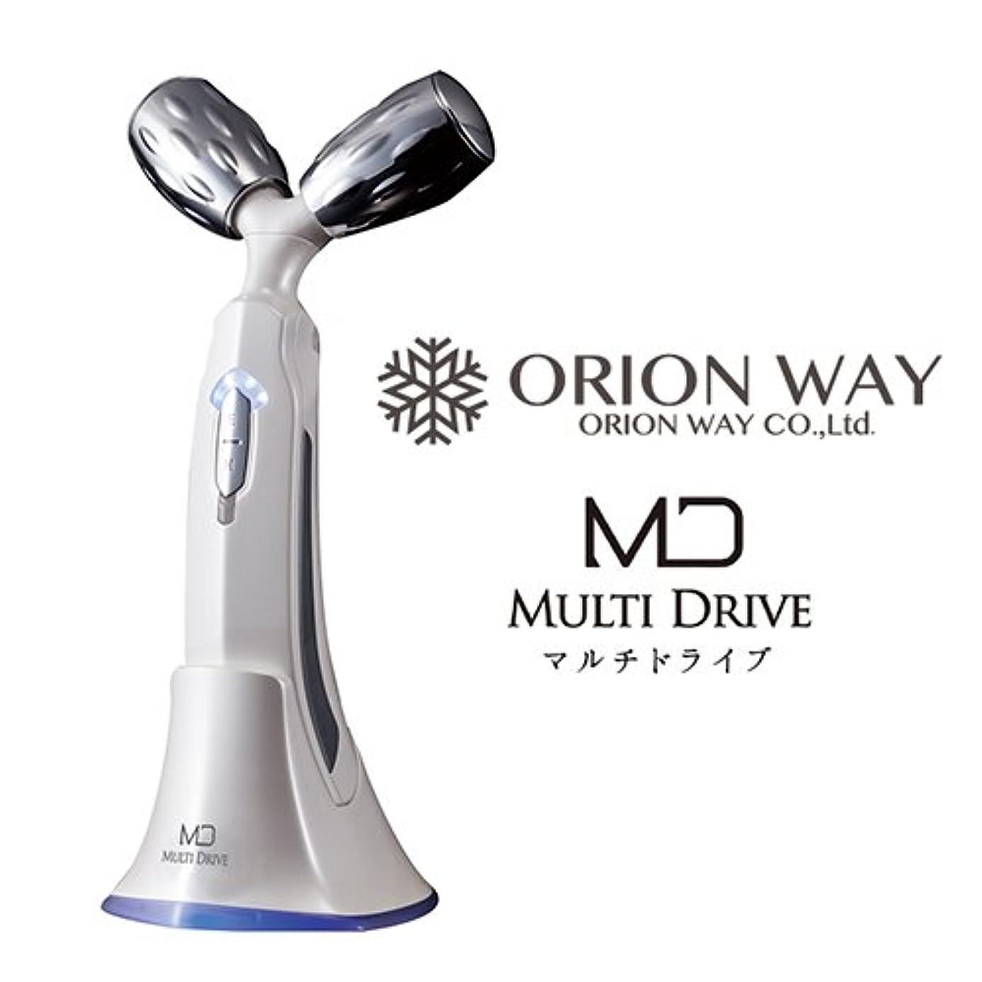 ビームブラシパール美容機器 MULTI DRIVE (マルチドライブ)