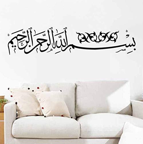 Islamische Wanddekoration Kunst Wandbilder Vinyl Ein muslimischer religiöser Wandaufkleber für das Wohnzimmer Wohnkulturdekoration Zubehör 67x44cm