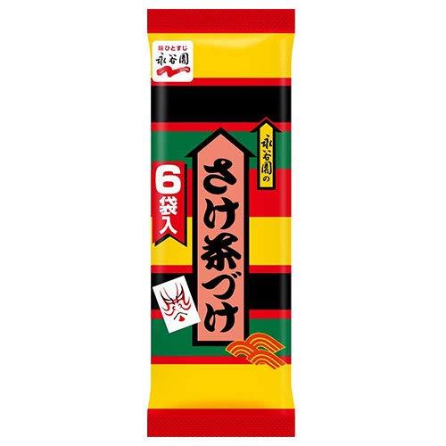 永谷園 さけ茶づけ 6袋入 33g×20袋入×(2ケース)
