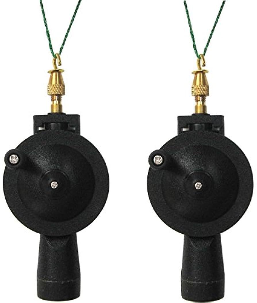 Kreinik Custom Corder (2 Pack)