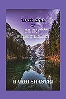 Loud Echo of Silent Perseverance