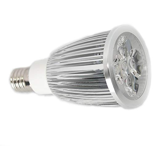 SPLamp-5w 観賞用植物育成LEDライト E17 小型スポットライト 水耕栽培 室内栽培 一般照明 植物育成用660nmL...