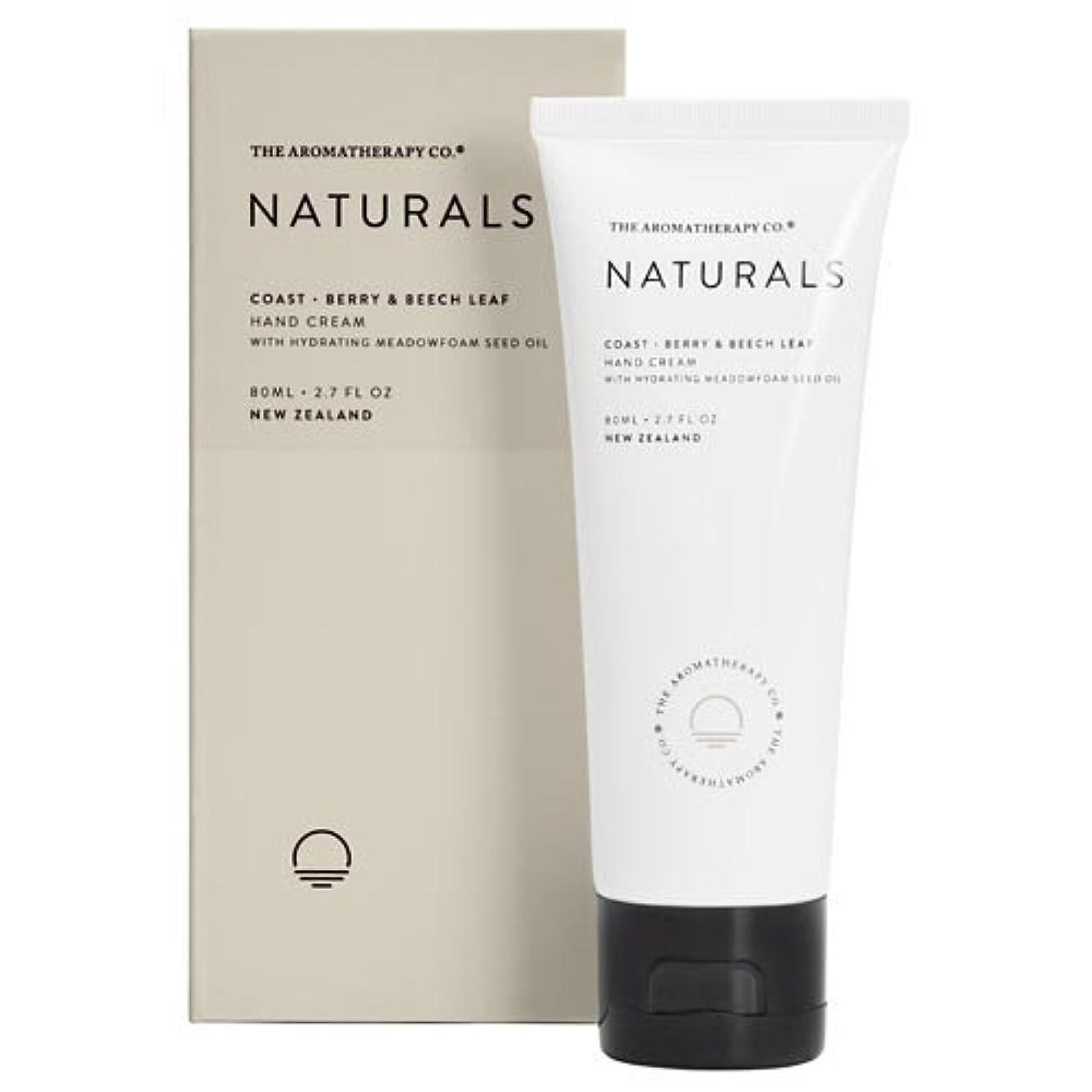 ボイコット量で責任者new NATURALS ナチュラルズ Hand Cream ハンドクリーム Coast コースト(海岸)Berry & Beech Leaf ベリー&ビーチリーフ