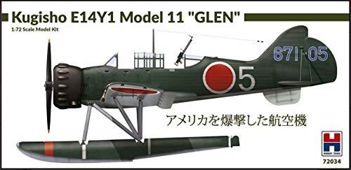 ホビー2000 1/72 空技廠 零式小型水上機 11型 w/カタパルト プラモデル H2K72034