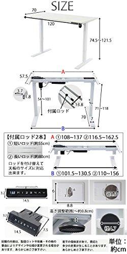 電動昇降デスクW120×D70×H74.5~121.5cmW1200×D700×H745~1215mmスタンディングデスク上下昇降デスク電動昇降上下昇降昇降デスク高さ調整エルゴノミクスオフィスデスク昇降式デスク電動昇降テーブル電動デスクシングルモーター衝突dh12120stl(天板色:ウォールナット脚色:ブラック)