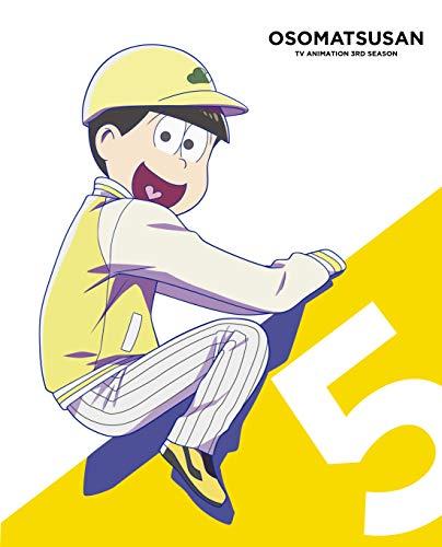 おそ松さん第3期 第5松 DVD