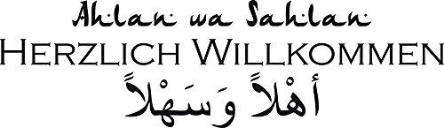 GRAZDesign Wanddeko Wandspruch Herzlich Willkommen auf arabisch - Wandaufkleber Klebefolie Ahlan wa Sahlan - Wandtattoo Flur Eingang arabische Schrift / 104x30cm / 720268_30_070