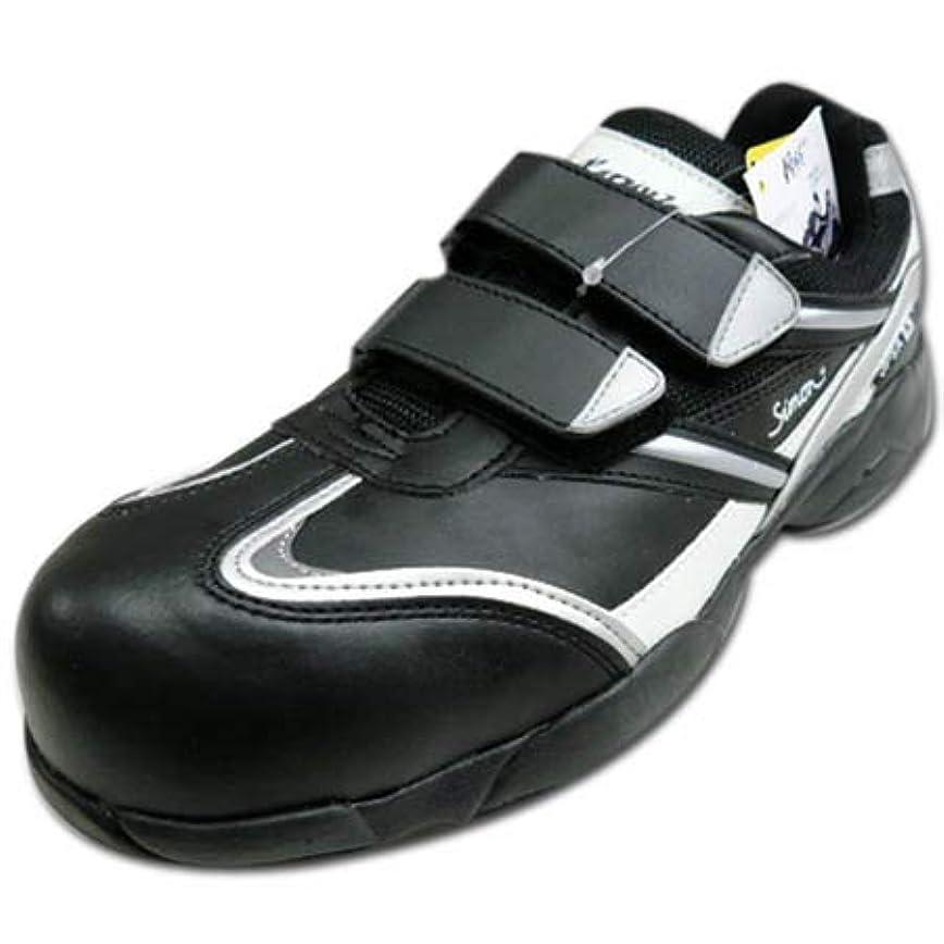 孤児コンペ逃れる安全靴 安全スニーカー 軽技 KA218 セーフティシューズ マジックテープ 樹脂先芯
