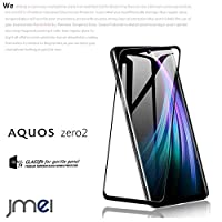 AQUOS zero2 ガラスフィルム SH-01M SHV47 9H 液晶保護 強化ガラスフィルム メール便
