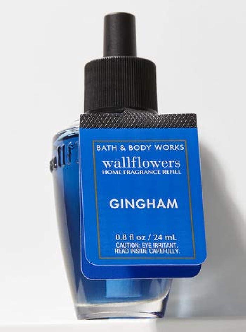 横向き教育学最高【Bath&Body Works/バス&ボディワークス】 ルームフレグランス 詰替えリフィル ギンガム Wallflowers Home Fragrance Refill Gingham [並行輸入品]