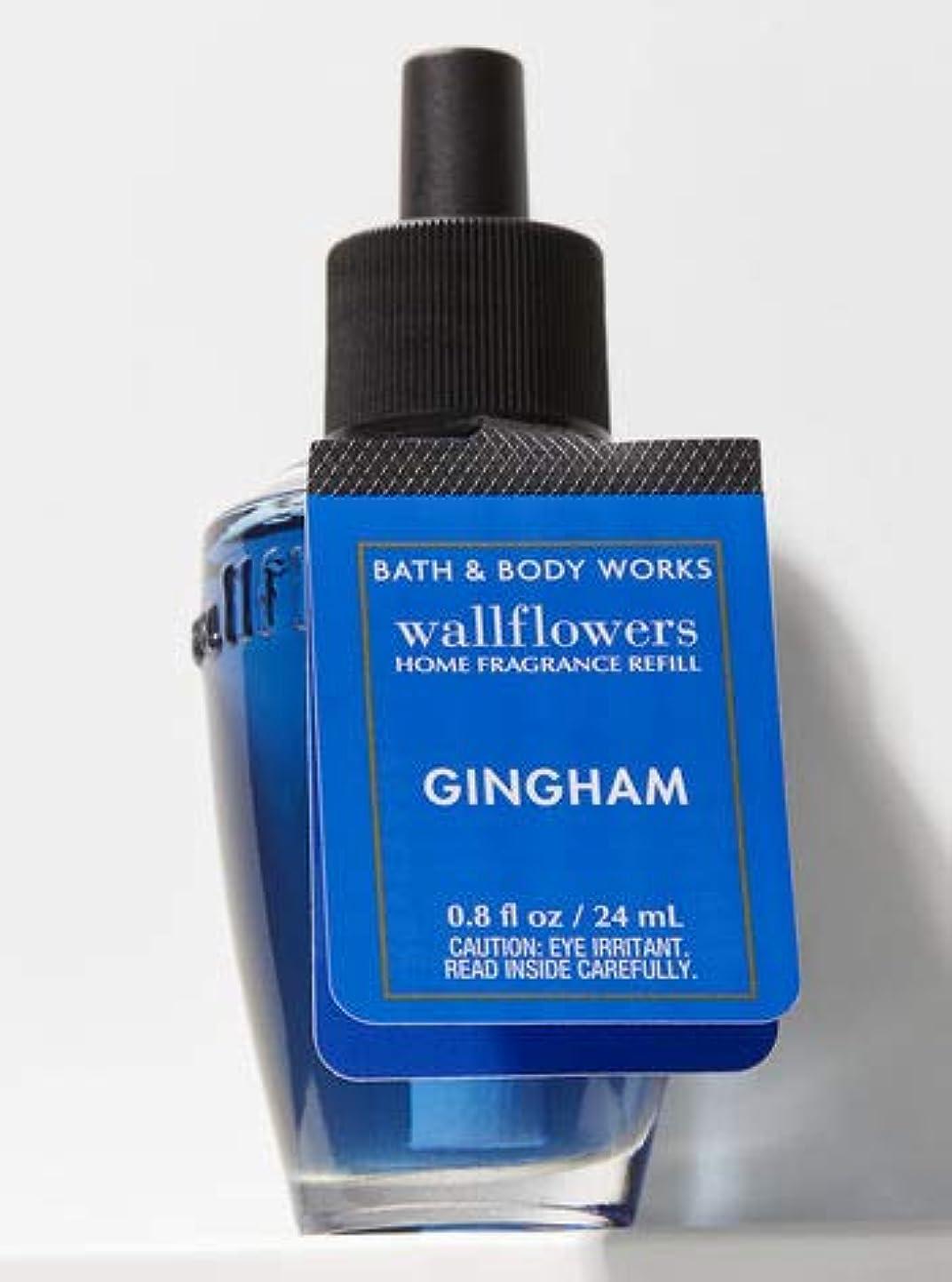 気味の悪い出発する三番【Bath&Body Works/バス&ボディワークス】 ルームフレグランス 詰替えリフィル ギンガム Wallflowers Home Fragrance Refill Gingham [並行輸入品]