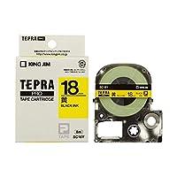 キングジム テプラPRO テープカートリッジ カラーラベル/パステル 18mm 黄地/黒文字 SC18Y