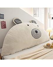 妊婦用 読書枕 ベッドボードクッション 熊型 可愛い ぬいぐるみ 腰枕 体圧分散 腰保護 姿勢矯正 柔らかい カバー洗濯可 部屋飾り 背当て 新宅 ダブル/シングル ソファー用 お年寄り 母の日 ギフト