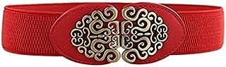 YouBella Jewellery Celebrity Inspired Adjustable Kamarband Waist Belt for Women/Girls (YB_Belt_37) (Red)