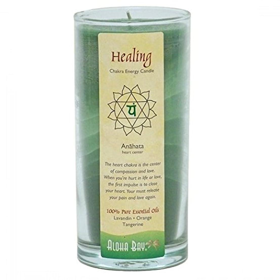 空いている逮捕罰するAloha Bay - Chakraエネルギー蝋燭の瓶の治療の治療 - 11ポンド