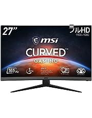MSI Optix G27C7 ゲーミングモニター VA湾曲パネル スリムベゼル 高い色再現性 フルHD/27インチ/165Hz/1ms/FreeSync Premium/HDMI2.0/DP/3年保証