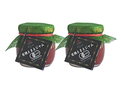無添加 有機トマトジャム105g×2ビン ★ コンパクト ★ 熊本産有機トマトとオーガニックシュガー(ブラジル、その他)、熊本産のみかんはちみつ入りのジャム。パンやヨーグルトに添えたりゼリーにも!人気商品です。