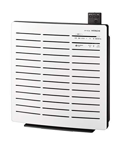 日立 空気清浄機 クリエア ~15畳 床置き・卓上兼用タイプ PM2.5対応 リモコン付き EP-PZ30 W ホワイト