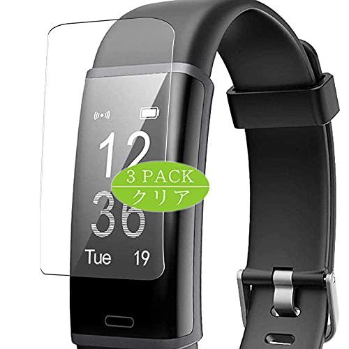 VacFun 3 Piezas Claro Protector de Pantalla, compatible con LETSCOM Lintelek ID130Plus HR ID130 Plus HR Fitness Tracker Smart Watch, Screen Protector Película Protectora(Not Cristal Templado)