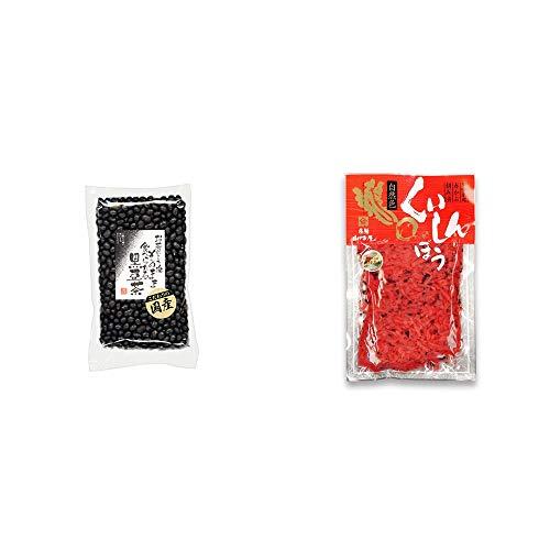 [2点セット] 国産 黒豆茶(200g)・飛騨山味屋 くいしんぼう【小】 (160g)
