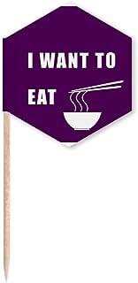 Eat Noodles Desire Life Art Deco Gift Fashion Toothpick Flags Cupcake Picks Party Celebration