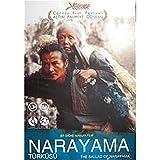 Ballad Of Narayama - Narayama Türküsü