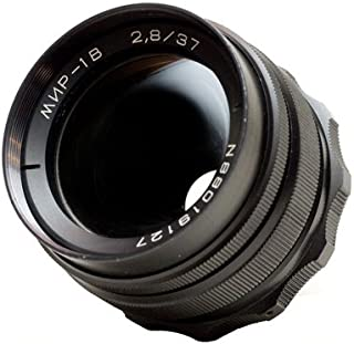 Best russian wide angle lenses Reviews