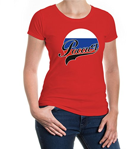 buXsbaum® Damen Girlie T-Shirt Russland Logo   Russia Russie Europa Ländershirt Fanshirt Flagge Trikot Reise   XS, Rot