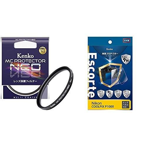 【セット買い】Kenko 58mm レンズフィルター MC プロテクター NEO レンズ保護用 日本製 725801 & 液晶保護フィルム 液晶プロテクター Escorte Nikon COOLPIX P1000用 硬度9H 撥水・撥油コーティング バブル