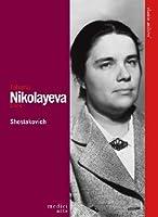 Classic Archive: Tatiana Nikolayeva Piano-Shostakovich's cycle of 24 Preludes & Fugues [DVD] [Import]