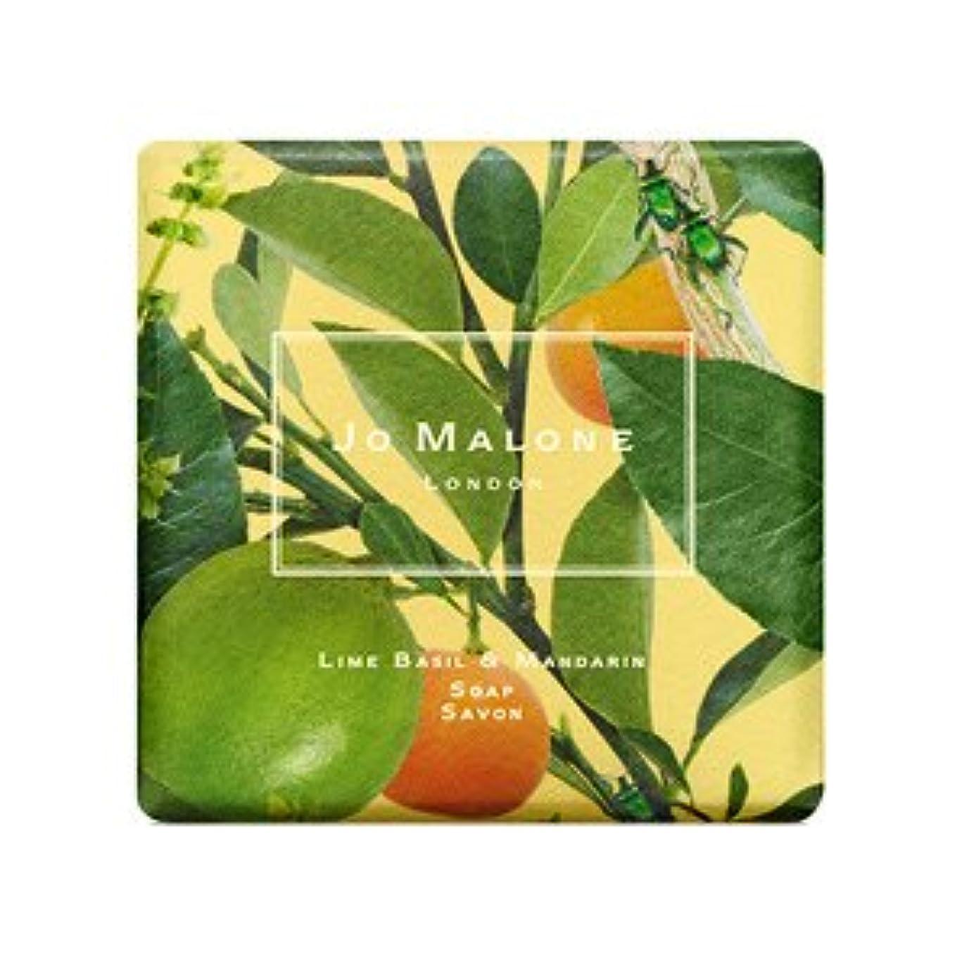 慢な食事を調理する過度にJO MALONE LONDON (ジョー マローン ロンドン) ライム バジル & マンダリン ソープ