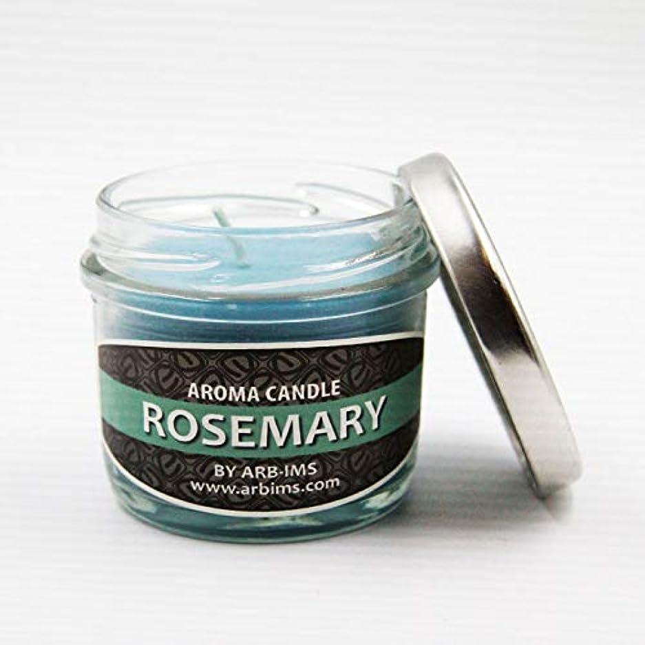 かご温度じゃがいもARB-IMS アジアン エスニック アロマキャンドル 香り9種類 オーガニック 天然素材 (ローズマリー)