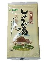 マルシマ 直火釜炊きしょうが湯(袋入<100g(20g×5)> 3個