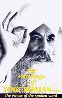 teachings of yogi bhajan