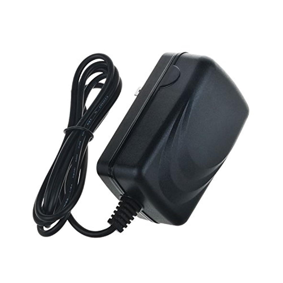 確保するシンプトン借りているPK Power 4フィート 小型ACアダプター電源壁ケーブル充電器 電源コード CZHシリーズFM PLL ステレオ LCD FM アンプ送信機 CZH-7C 7W FM CZH-5C 1W 5W 6W