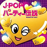 J-POPパーティ伝説
