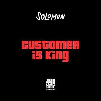 Customer Is King EP