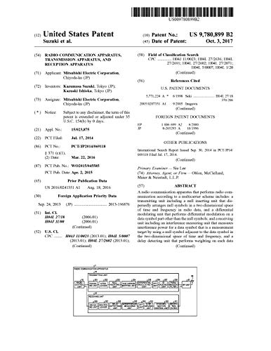 Systems and methods for native network interface controller (NIC) teaming load balancing: United States Patent9780899 (English Edition)