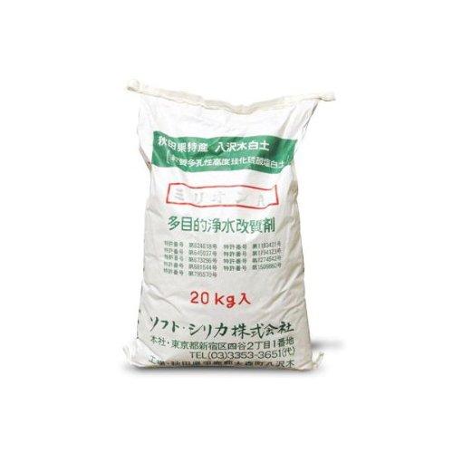 ミリオンA 20kg業務用 珪酸塩白土 ブロックシリコ