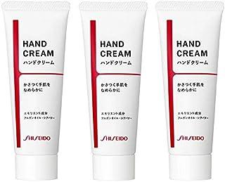 Shiseido资生堂 护手霜 N 3个装 无香料 80克×3