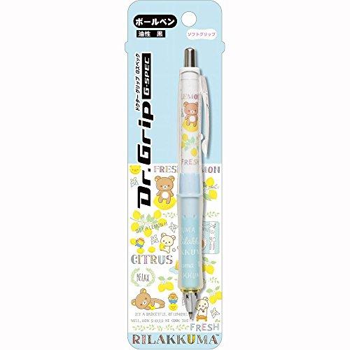 San-X Rilakkum Relax Fresh Lemon Theme Dr. Grip G-spec (Dr. Grip G spec) ballpoint pen PP21701