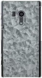 CaseMarket 【ポリカ型】 au Xperia acro HD IS12S ポリカーボネート素材 ハードケース [ Iron Art Pattern B ]