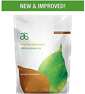 Arbonne Essentials - Chocolate Protein Shake Mix 2LB Bag #2069